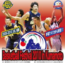 Coach「Chikahiro Nagata」Basketball・Life-プロバス会より