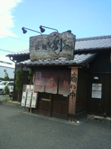 Coach「Chikahiro Nagata」Basketball・Life-2010071812590000.jpg
